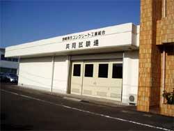 shikenjo_gaikan